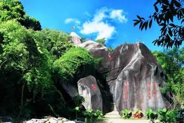 【长泰】小黄山景区