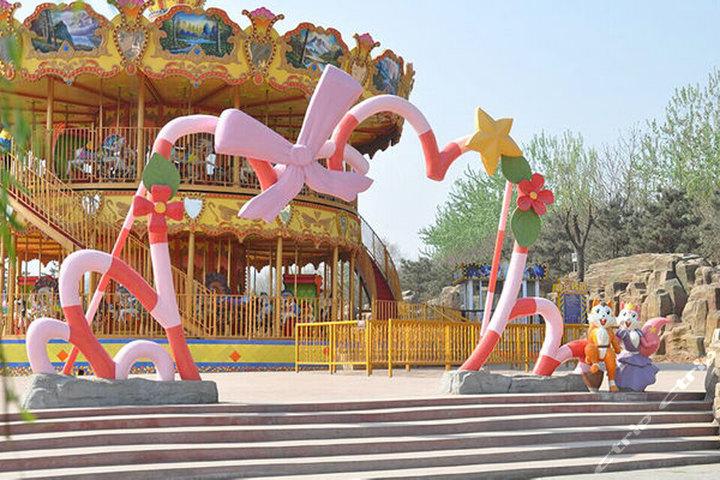 石家庄动物园辛玛王国大型主题乐园成人套票