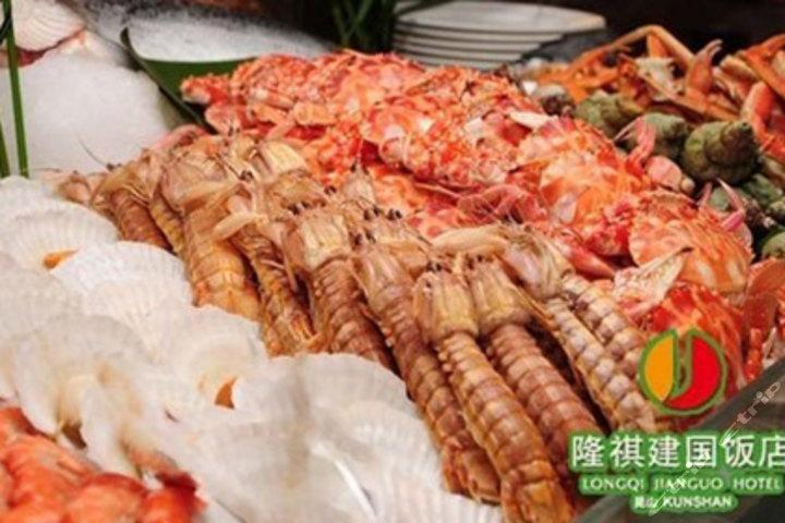 隆祺建国饭店