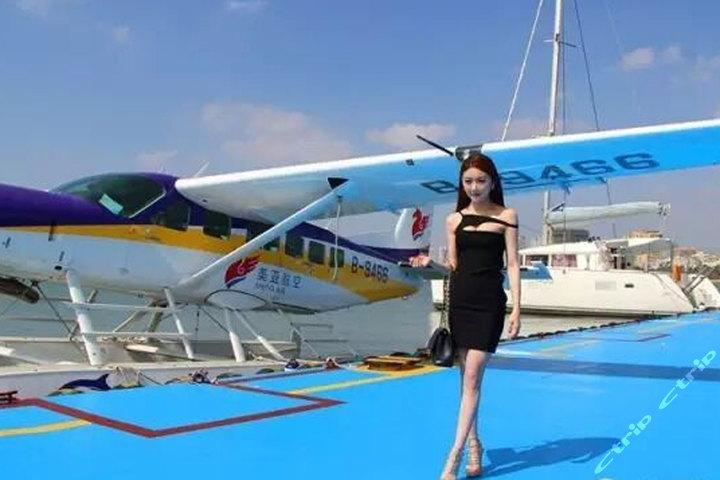 三亚水上飞机(200元代金券-空中游览)
