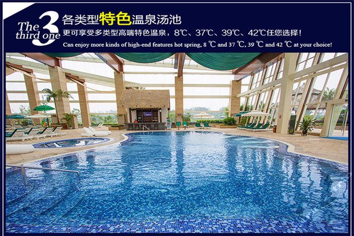 眉山黑龙滩棕榈泉温泉游泳馆-温泉馆单人票