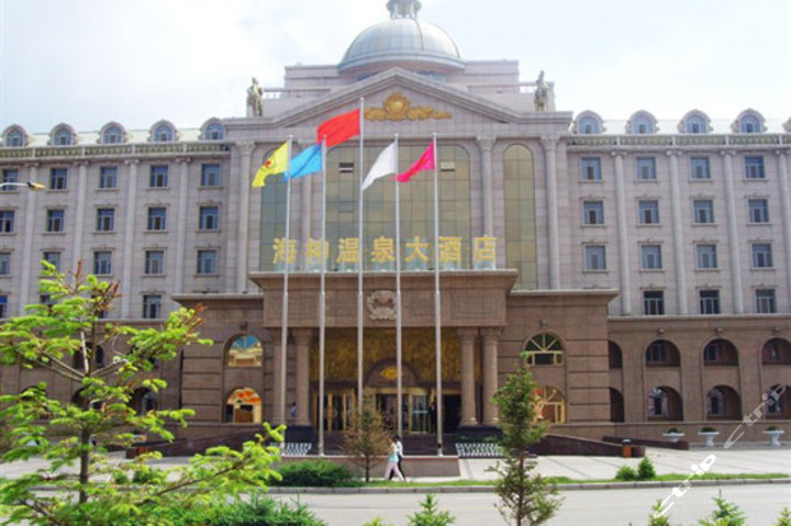 阿尔山海神温泉大酒店(豪华标准间)