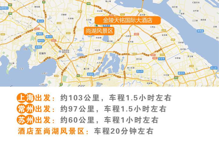 常熟金陵天铭国际大酒店—地图