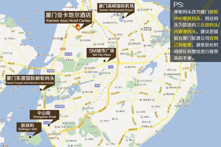 厦门东方桃源亚卡地尔酒店—地图