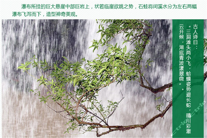 赤水四洞沟景区(门票1张)