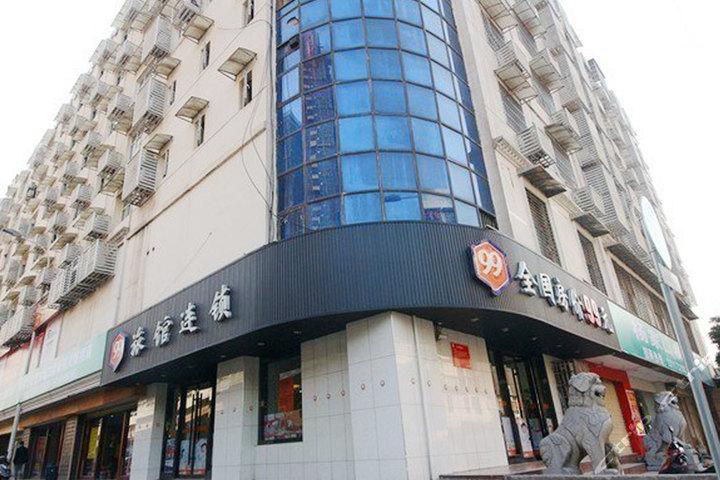 长沙火车站附近有经济实惠的旅馆吗