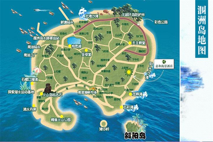 北海手绘地图高清版