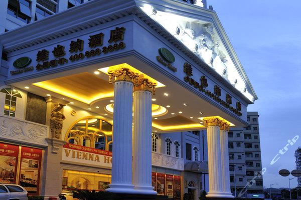 维也纳酒店-豪华双人房(预付)团购-原价0元-团购仅售414元,深圳酒店