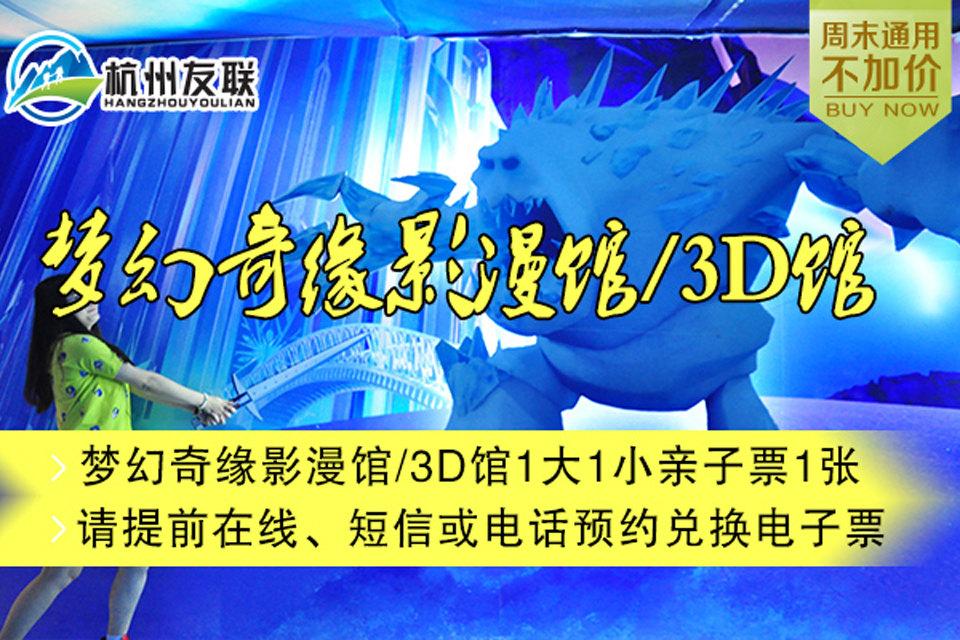 【携程攻略】杭州西湖文化广场团购,西湖文化中山附近自驾游攻略图片