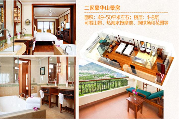 产品图片 三亚天域度假酒店—二区高级海景房