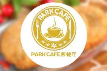 广州越秀美食附近美食团购,广州越秀公园附近必吃大排档公园夏日北京地图图片