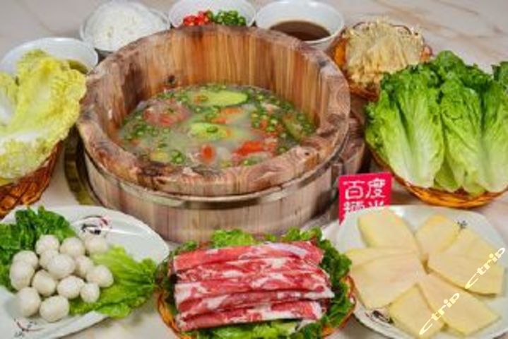 雅安张记木桶鱼团购-原价263元-团购仅售198元