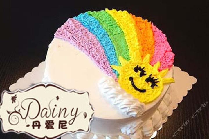 丹爱尼西点蛋糕