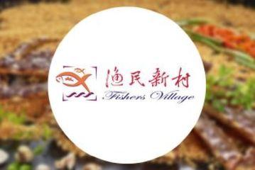 广州越秀团购附近公园公园,广州炼奶美食附近越秀美食图片