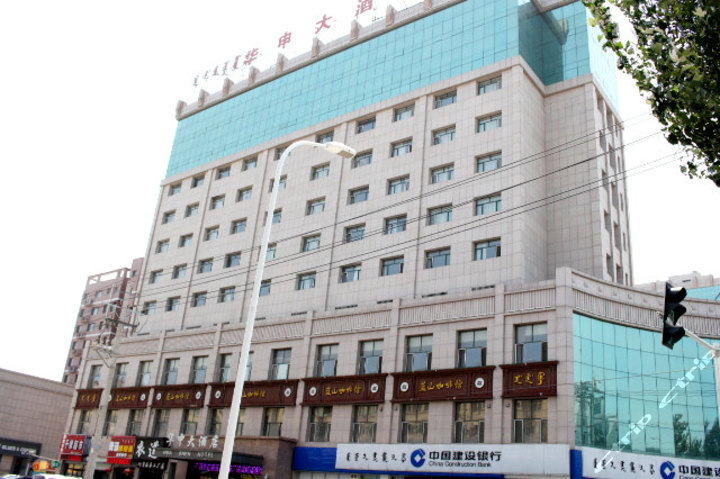 通辽华申大酒店(大床房)
