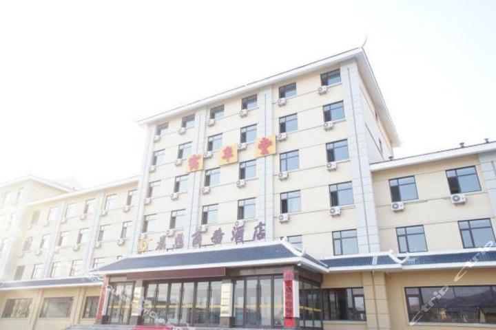 本溪桓仁晨熙商务酒店