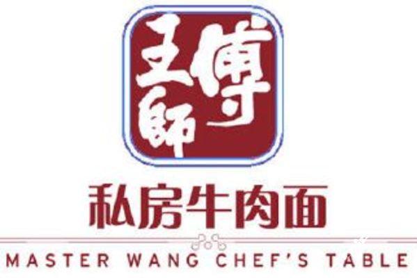雕刻师傅logo