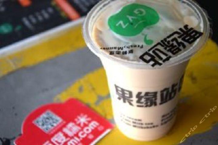 果缘站奶茶图片素材