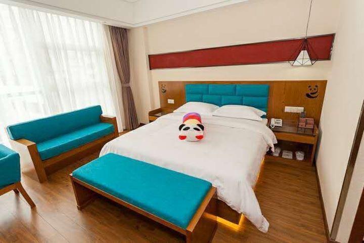 【熊猫王子酒店(成都春熙路店)团购】熊猫王子酒店