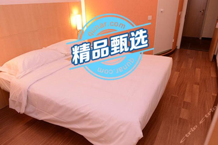 宜必思哈尔滨索菲亚教堂酒店