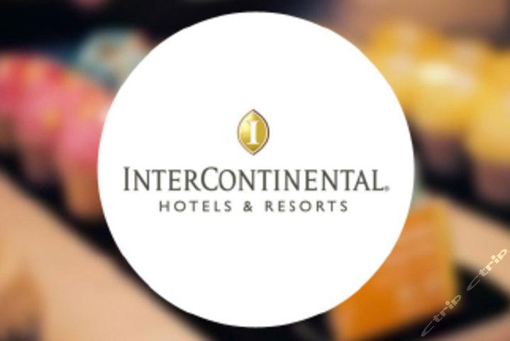 保利洲际酒店月色餐厅