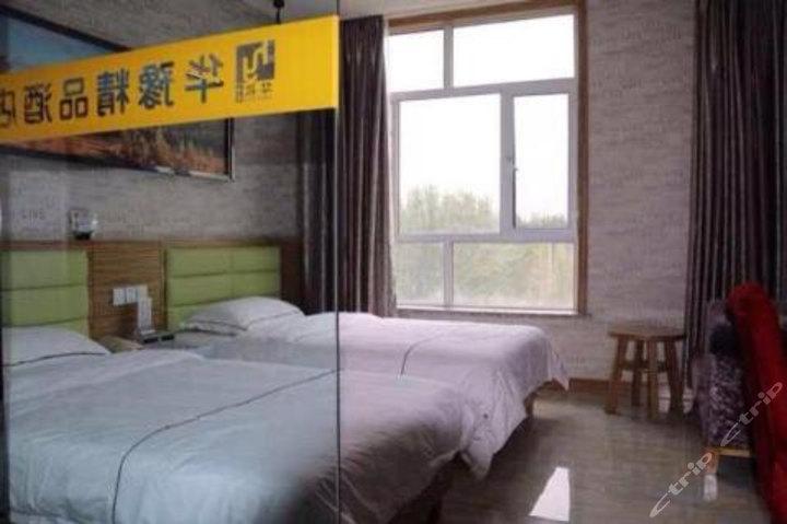 叶城县华豫精品酒店
