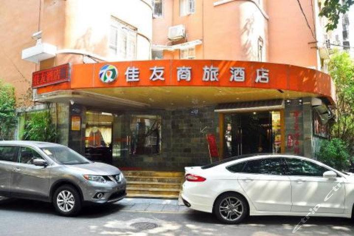 广州市佳友商旅酒店动物园地铁站店