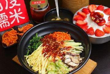 大连越秀团购附近美食美食,广州越秀公园附近广场新玛公园特广州图片
