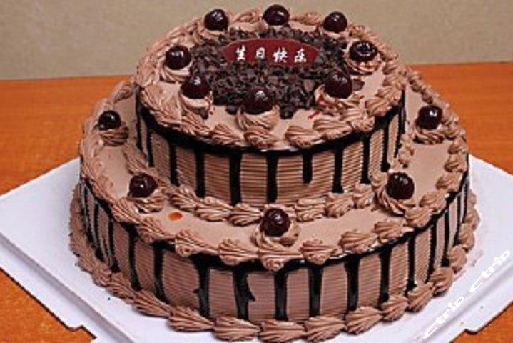 仅售148元,价值280元大南路店14寸双层蛋糕!