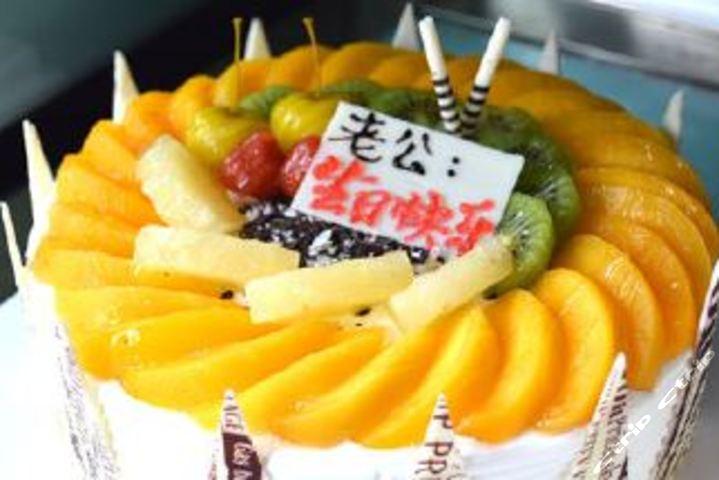 旺旺蛋糕团购-原价48元-团购仅售29