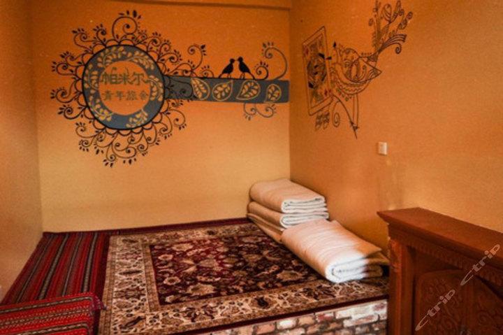 喀什帕米尔青年旅舍