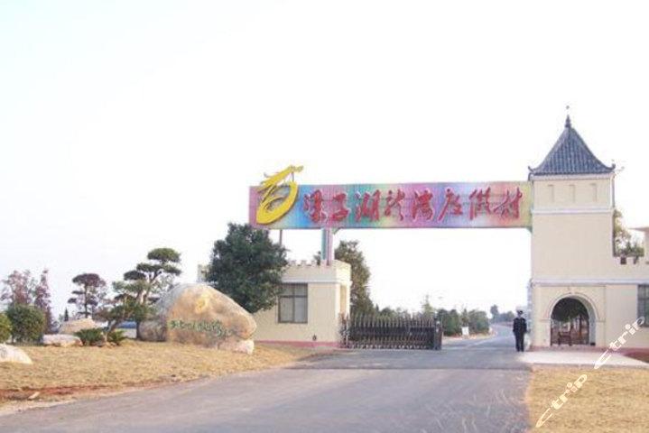 梁子湖北岸龙湾半岛,与鄂州梁子岛交相辉映,有武汉的维多利亚港湾之称