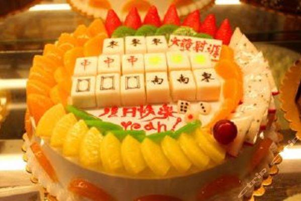 黑天鹅蛋糕店团购-原价148元-团购仅售88元