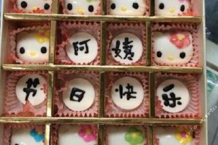 幼儿园手工制作蛋糕蝶图片