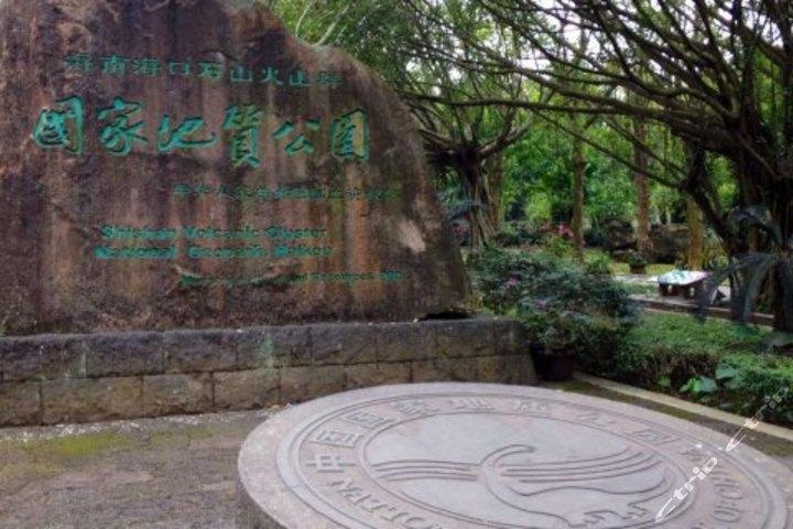 福山咖啡文化风情镇