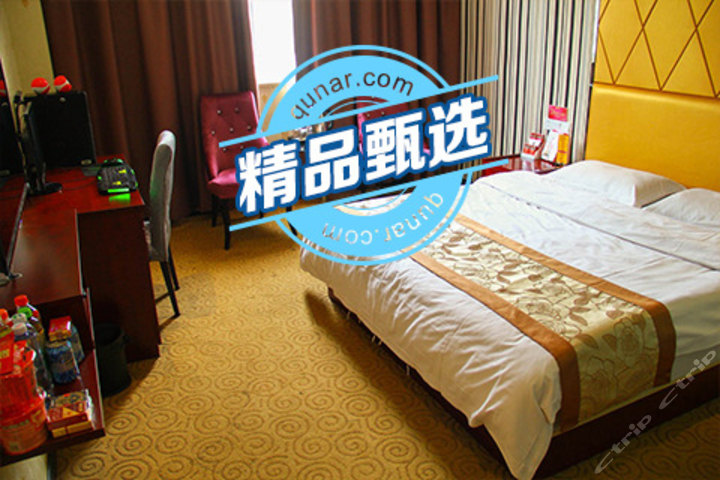 鹤壁幸福时光商务酒店