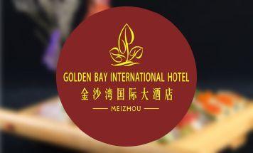 金沙湾国际大酒店廷韵咖啡厅
