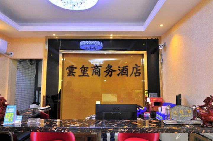上海云玺起重设备葫芦接线图