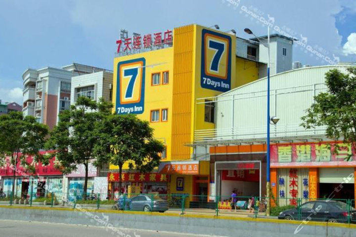 7天酒店广州番禺大石地铁站长隆动物园店