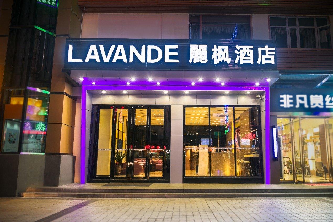 丽枫酒店(广州动物园地铁站店)特价双人房团购
