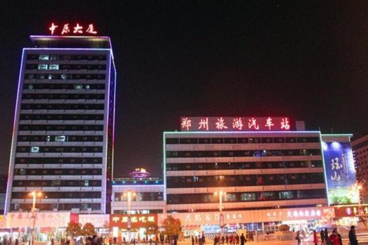 郑州中原大厦天鹅宾馆
