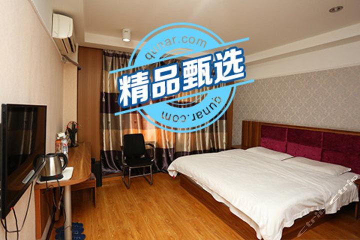长春木棉花宾馆南湖大路三店
