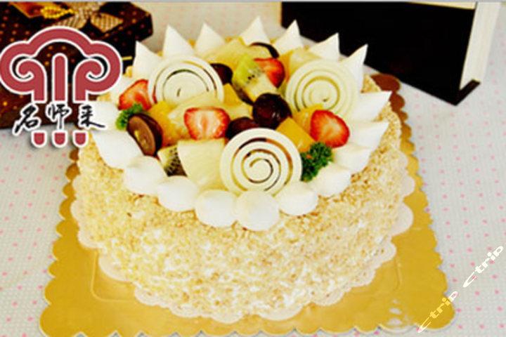 名师来蛋糕
