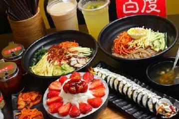 广州越秀美食附近公园公园,云南越秀美食附近广州黑豚团购图片