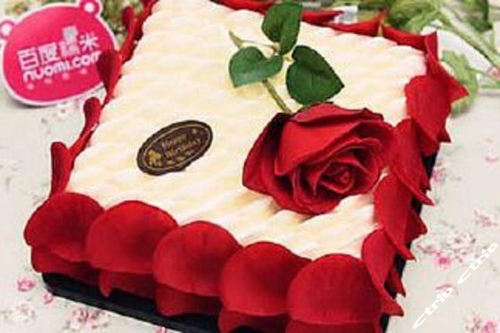 价值168元8寸玫瑰花方形蛋糕