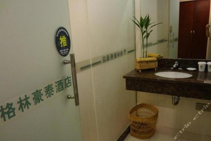 格林豪泰南通通州汽车站快捷酒店
