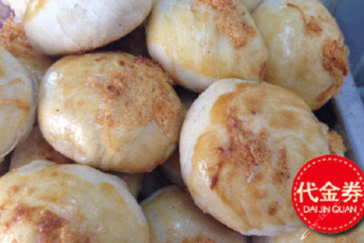 香源糕点(市幼儿园店)