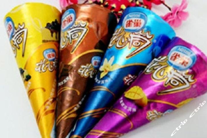 雀巢冰淇淋(人民大街店)