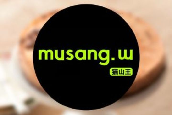 musang.w猫山王