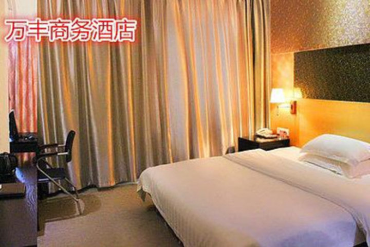 贵港万丰商务酒店